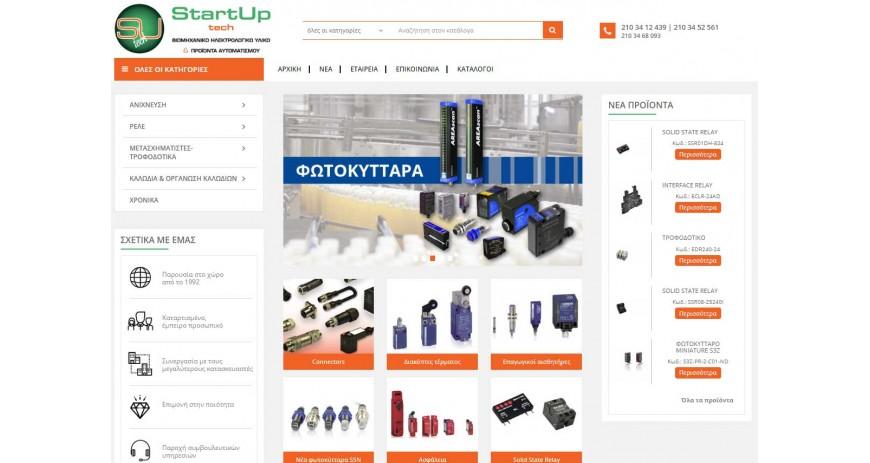 Το website της Startuptech ανανεώθηκε